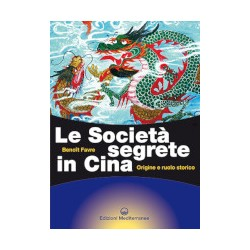 Le società segrete in Cina